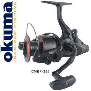 Okuma Ceymar Baitfeeder 340