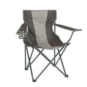 Scaun Camping Capture Holiday Suport Pahar 10001 65-80kg