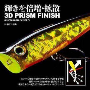 Yo-Zuri 3DS Popper 6.5 CM Floating HT
