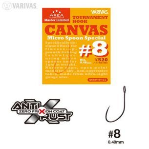 Carlige Varivas Super Trout Area Tournament Canvas nr.8 (15buc)