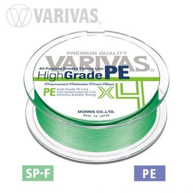 Fir Varivas High Grade PE X4 Flash Green 0.128mm 150m