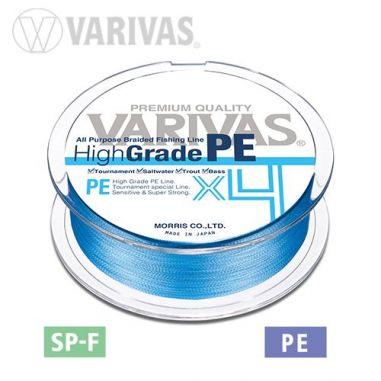 Fir Varivas High Grade PE X4 Water Blue 0.205mm 150m
