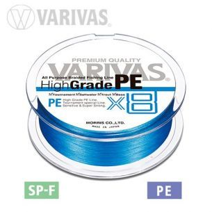 Fir Varivas High Grade PE X8 Ocean Blue 0.218mm 150m
