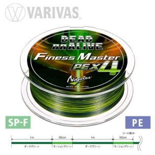 Fir Varivas Dead or Alive Finesse Master PE X4 Marking Green 150m 7lb