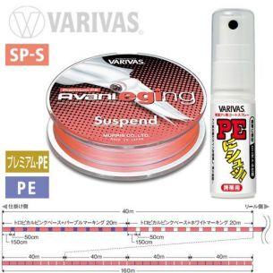 Fir Varivas Eging Suspend PE 4x Marking Tropical Pink 160m 14.5lb