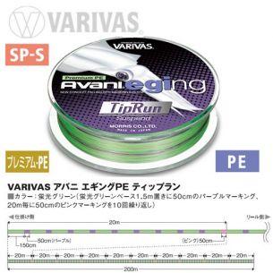 Fir Varivas Eging Tip Run PE 4x Marking Fluo Green 200m 12.1lb
