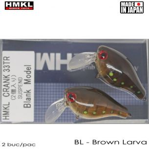 Vobler HMKL Crank 33 TR Floating (Custom Painted) Brown Larva 3.3cm