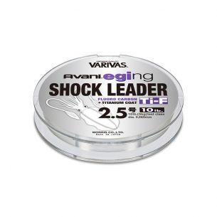 Fir Varivas Avani Shock Leader Titanium Fluorocarbon 0.23mm 30m