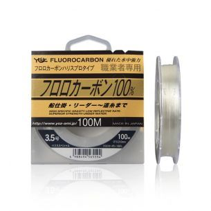 Fir Flurocarbon YGK Hariss Special 0.37mm 100m