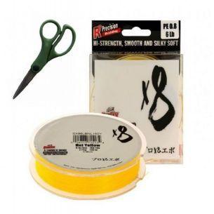 Fir Textil Sufix X8 Hot Yellow 0.165mm 10.5kg