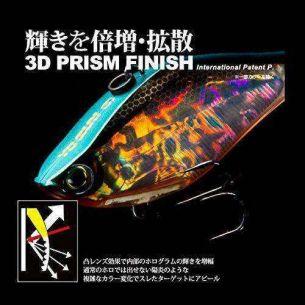Vobler Yo-Zuri 3DS Vibe Sinking BCL 6cm 14g