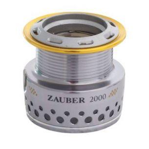 Tambur Rezerva Ryobi Zauber TM 4000