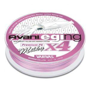 Fir Textil Varivas Avani Eging Premium PE X4 Milky Pink 150m 18lb